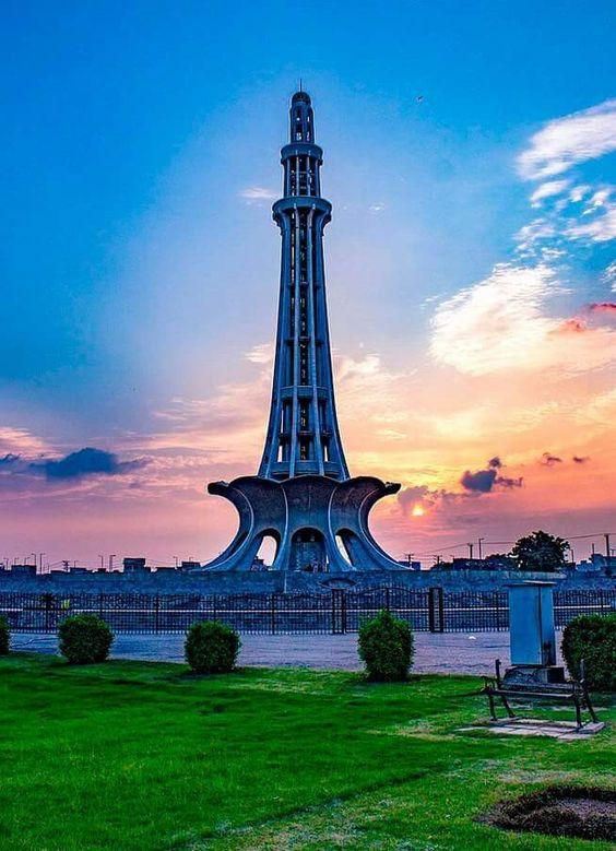 Minar-e-Pakistan   Symbol of Pakistan