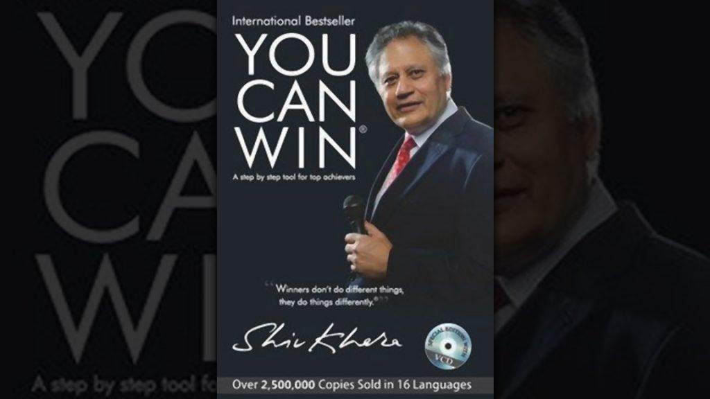 You can win Shiv Khera Book Review - Blurbgeek